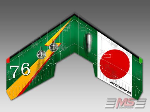 Swift 2 Line-Japan