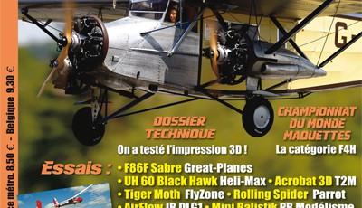 RC Pilot 131