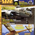 RC Pilot 151 - Couverture