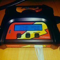 Chargeur TURNIGY P606: simple et efficace